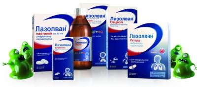 Лекарственные формы Лазолвана