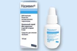 Називин для лечения насморка