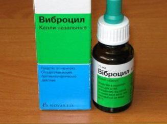 лечение насморка у ребенка 6 месяцев