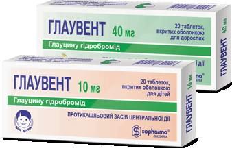 принятие противокашлевые препараты Глауцин