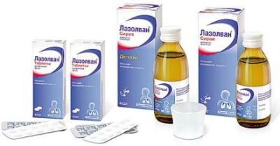 лекарство от кашля для детей до года