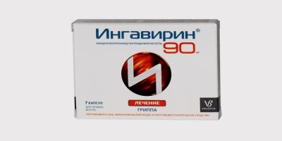 Препарат Ингавирин для лечения простуды
