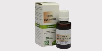 Экстракт элеутерококка для лечения простуды