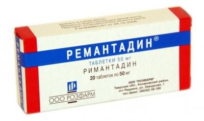как принимать ремантидин при гриппе
