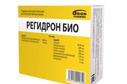 Регидрон при лечения свиного гриппа