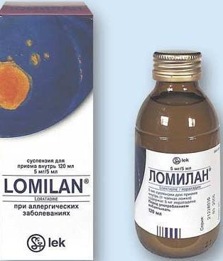 сироп от аллергического кашля Ломилан