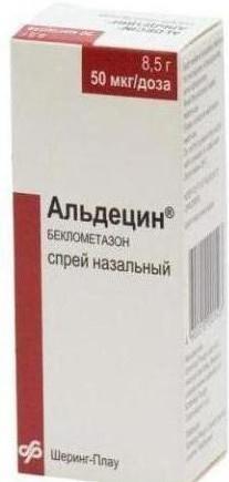 аэрозоль Альцедин