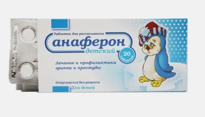 Таблетки для рассасывания Анаферон детский