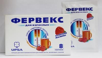 Порошок Фервекс для снятия симптомов простуды