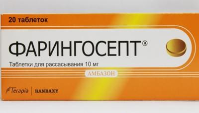 Таблетки Фарингосепт от боли в горле