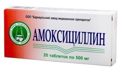 какие антибиотики при отите