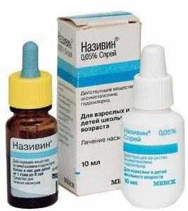 аллергический ринит спрей для носа
