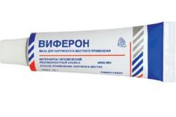 Виферон для лечения простуды