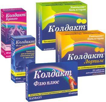 лечение простуды и гриппа препараты