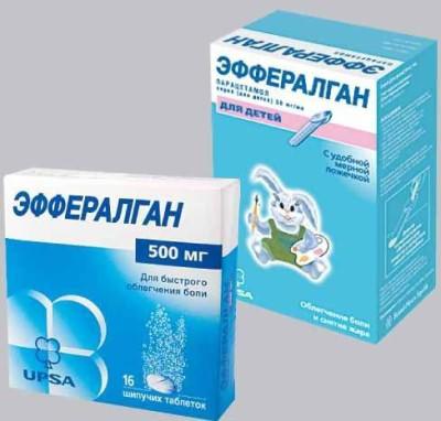 препарат от простуды для детей