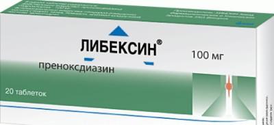 Либексин принимается по назначению врача