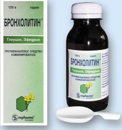 Бронхолитин от кашля