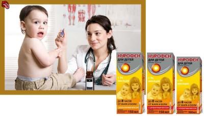 Как вылечить остаточный сухой кашель у ребенка