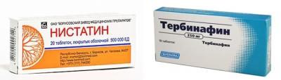Таблетки для лечения фарингита