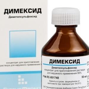 Компресс с димексидом от кашля