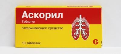 Аскорил для лечения лающего кашля