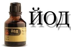 Польза йода для лечения насморка у ребенка