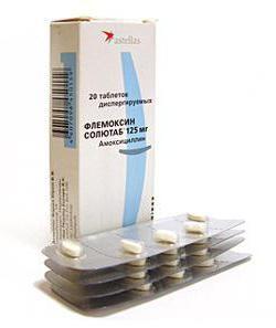 тонзиллит у детей симптомы и лечение комаровский