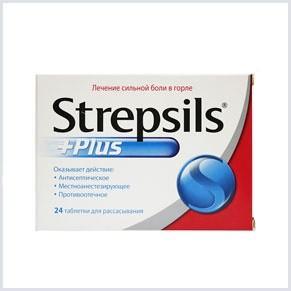 Стрепсилс (Strepsils) – лечебные конфетки