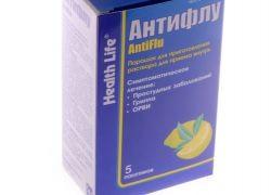 эффективное средство против простуды и гриппа