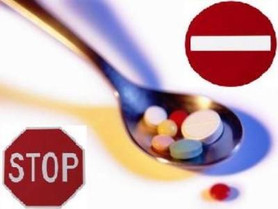 Неэффективные лекарства при сухом кашле