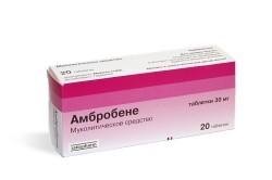 Амбробене при пневмонии