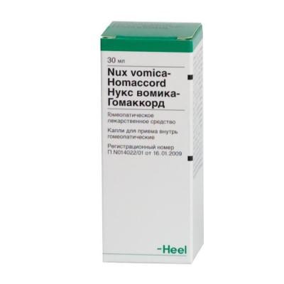 таблетки от насморка ринопронт