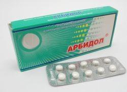 противовирусные препараты при орви список