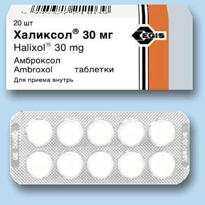 сухой кашель лечение таблетки