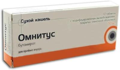 эффективные таблетки от кашля сухого