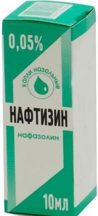 капли с нафазолином