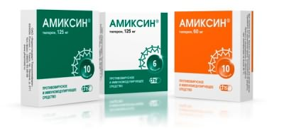 Противовирусные таблетки от простуды недорогие и эффективные