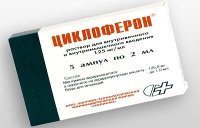 Эффективные лекарства от цистита у женщин
