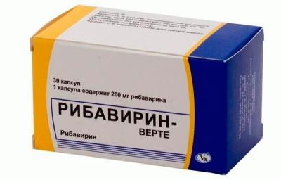 Лекарства от орви и гриппа недорогие