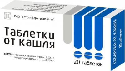 Дешёвые Таблетки от кашля