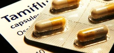 Лекарство от гриппа и простуды отзывы