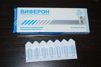 Профилактика гриппа и простуды лекарства