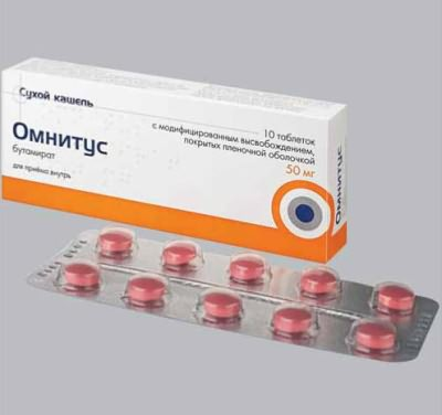таблетки от сухого кашля омнитус