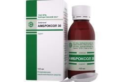 Сироп Амброксол для лечения кашля