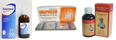 Отхаркивающие препараты для взрослых