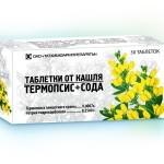 Таблетки термопсиса