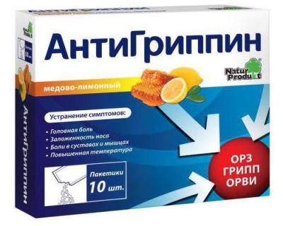 эффективный порошок от простуды и гриппа