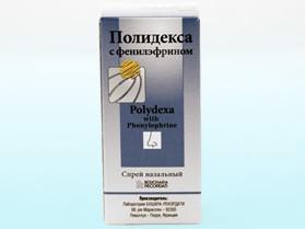 Полидекса – комбинированный препарат нового поколения