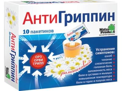 Наиболее популярные порошки от простуды