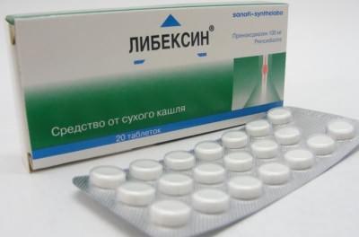 таблетки от сухого кашля инструкция по применению